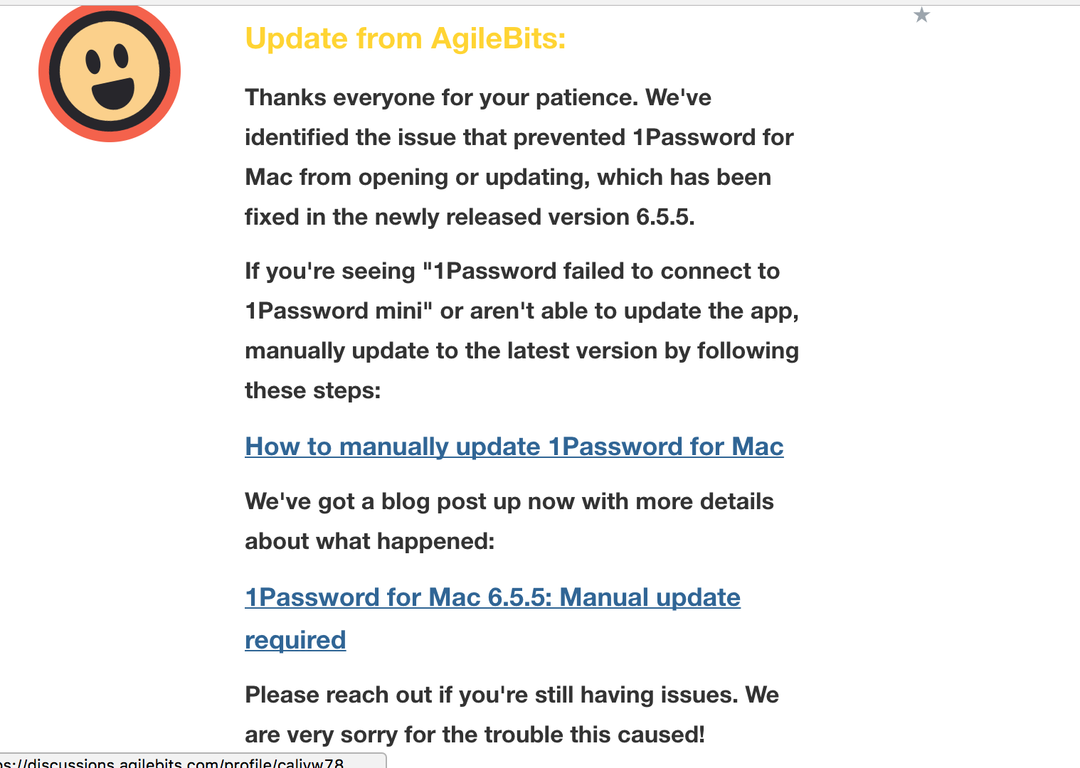 1Password had an issue within the last 48 hrs that requires a manual upgrade.